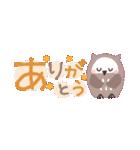 ✳︎北欧✳︎小鳥の毎日スタンプ✳︎(個別スタンプ:9)