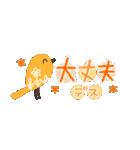 ✳︎北欧✳︎小鳥の毎日スタンプ✳︎(個別スタンプ:30)