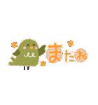 ✳︎北欧✳︎小鳥の毎日スタンプ✳︎(個別スタンプ:37)