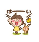 女の子とウサギ ☾ 元気な挨拶スタンプ(個別スタンプ:6)