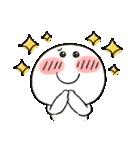 まるぴ★LINE公認コラボ(個別スタンプ:16)