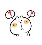 まるぴ★LINE公認コラボ(個別スタンプ:18)