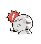 まるぴ★LINE公認コラボ(個別スタンプ:21)