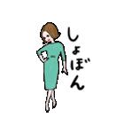 野宮真貴のおしゃれスタンプ(個別スタンプ:2)