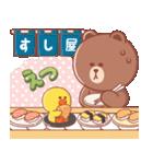 BROWN & FRIENDS : 幸せな食べ物(個別スタンプ:17)