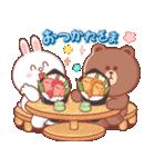 BROWN & FRIENDS : 幸せな食べ物(個別スタンプ:18)