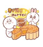 BROWN & FRIENDS : 幸せな食べ物(個別スタンプ:39)