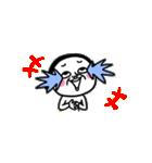 シュルレアリスム。6【省スペース】(個別スタンプ:12)