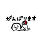 シュルレアリスム。6【省スペース】(個別スタンプ:23)