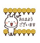 うさぎの大人可愛いスタンプ♥秋♥(個別スタンプ:1)