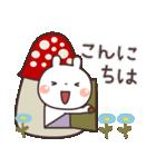 うさぎの大人可愛いスタンプ♥秋♥(個別スタンプ:2)