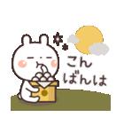 うさぎの大人可愛いスタンプ♥秋♥(個別スタンプ:3)