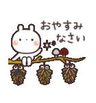 うさぎの大人可愛いスタンプ♥秋♥(個別スタンプ:4)