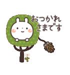 うさぎの大人可愛いスタンプ♥秋♥(個別スタンプ:5)