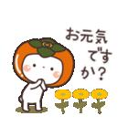 うさぎの大人可愛いスタンプ♥秋♥(個別スタンプ:6)