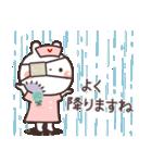 うさぎの大人可愛いスタンプ♥秋♥(個別スタンプ:7)