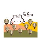 うさぎの大人可愛いスタンプ♥秋♥(個別スタンプ:8)