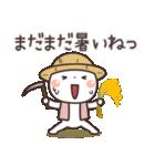 うさぎの大人可愛いスタンプ♥秋♥(個別スタンプ:9)