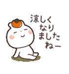 うさぎの大人可愛いスタンプ♥秋♥(個別スタンプ:10)