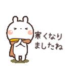 うさぎの大人可愛いスタンプ♥秋♥(個別スタンプ:11)
