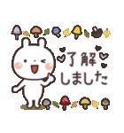うさぎの大人可愛いスタンプ♥秋♥(個別スタンプ:13)