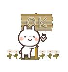 うさぎの大人可愛いスタンプ♥秋♥(個別スタンプ:14)