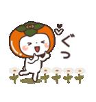 うさぎの大人可愛いスタンプ♥秋♥(個別スタンプ:15)