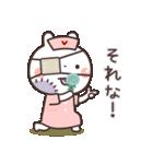 うさぎの大人可愛いスタンプ♥秋♥(個別スタンプ:16)