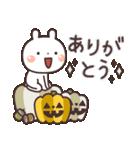 うさぎの大人可愛いスタンプ♥秋♥(個別スタンプ:17)