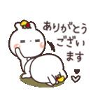 うさぎの大人可愛いスタンプ♥秋♥(個別スタンプ:18)