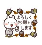 うさぎの大人可愛いスタンプ♥秋♥(個別スタンプ:19)