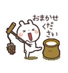 うさぎの大人可愛いスタンプ♥秋♥(個別スタンプ:20)