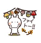 うさぎの大人可愛いスタンプ♥秋♥(個別スタンプ:21)