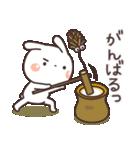 うさぎの大人可愛いスタンプ♥秋♥(個別スタンプ:22)