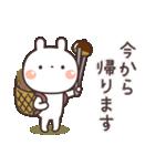 うさぎの大人可愛いスタンプ♥秋♥(個別スタンプ:23)