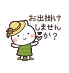 うさぎの大人可愛いスタンプ♥秋♥(個別スタンプ:24)