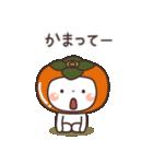 うさぎの大人可愛いスタンプ♥秋♥(個別スタンプ:25)