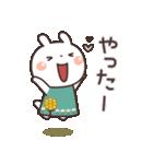 うさぎの大人可愛いスタンプ♥秋♥(個別スタンプ:26)