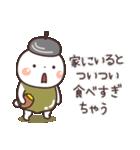うさぎの大人可愛いスタンプ♥秋♥(個別スタンプ:29)