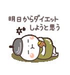 うさぎの大人可愛いスタンプ♥秋♥(個別スタンプ:30)