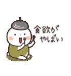 うさぎの大人可愛いスタンプ♥秋♥(個別スタンプ:32)