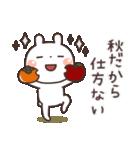 うさぎの大人可愛いスタンプ♥秋♥(個別スタンプ:33)