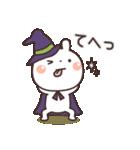 うさぎの大人可愛いスタンプ♥秋♥(個別スタンプ:34)