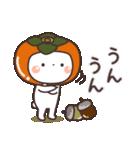 うさぎの大人可愛いスタンプ♥秋♥(個別スタンプ:35)