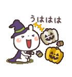 うさぎの大人可愛いスタンプ♥秋♥(個別スタンプ:36)