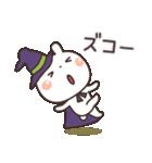 うさぎの大人可愛いスタンプ♥秋♥(個別スタンプ:37)