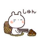 うさぎの大人可愛いスタンプ♥秋♥(個別スタンプ:38)