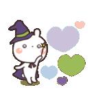 うさぎの大人可愛いスタンプ♥秋♥(個別スタンプ:39)
