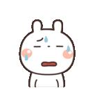 うさぎの大人可愛いスタンプ♥秋♥(個別スタンプ:40)