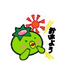 かっぱのぱのすけ~日常生活編~(個別スタンプ:1)